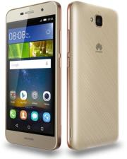 kinito huawei y6 pro 4g 16gb dual sim gold photo