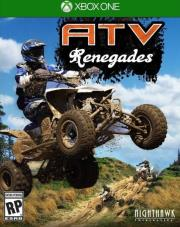 atv renegades photo